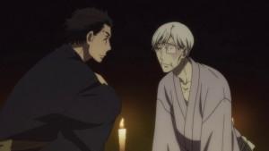 Shouwa Genroku 2 - 11 - 07