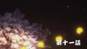 Shouwa Genroku 2 - 11 - 13