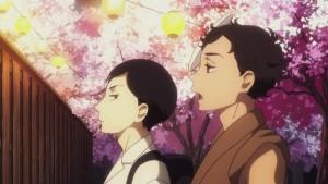 Shouwa Genroku 2 - 11 - 20