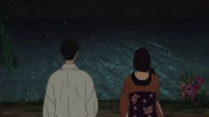 Shouwa Genroku 2 - 11 - 44