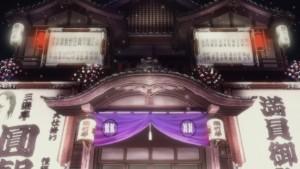 Shouwa Genroku 2 - 11 - 55