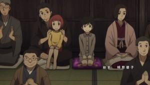 Shouwa Genroku 2 - 11 - 83