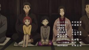 Shouwa Genroku 2 - 11 - 88