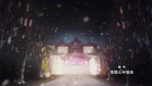 Shouwa Genroku 2 - 11 - 89