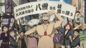 Shouwa Genroku 2 - 12 - 17
