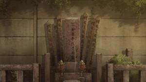 Shouwa Genroku 2 - 12 - 41