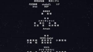 Shouwa Genroku 2 - 12 - 94