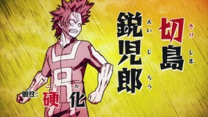 Boku no Hero Academia 2- 03 - 03