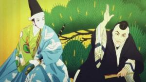 Kabukibu 03 - 24