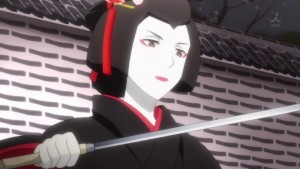 Kabukubu - 01 - 01