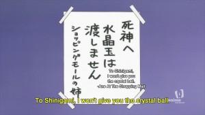 Kyoukai no Rinne 2 - 04 - 06