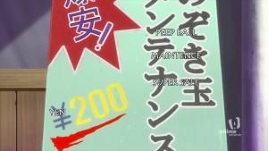 Kyoukai no Rinne 2 - 04 - 29