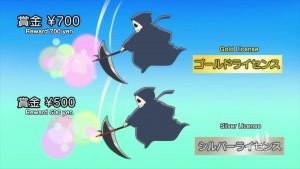 Kyoukai no Rinne 3 - 01 - 26
