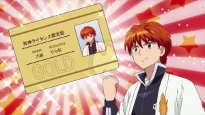 Kyoukai no Rinne 3 - 01 - 42