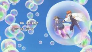 Kyoukai no Rinne 3 - 01 - 47