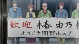 Sakura Quest - 01 - 06