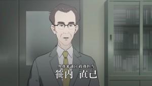 Sekaisuru Kado- 02 - 06