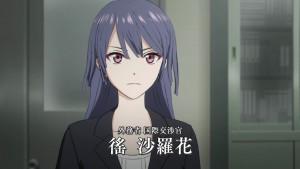 Sekaisuru Kado- 02 - 08