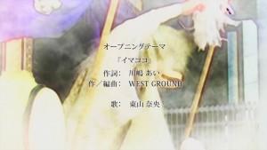 Tsuki ga Kirei- 01 - 08