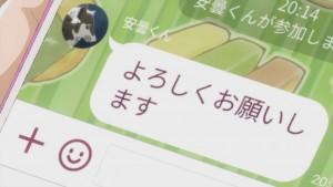 Tsuki ga Kirei- 01 - 47