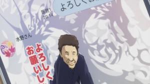 Tsuki ga Kirei- 01 - 48