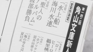 Tsuki ga Kirei- 03 - 06