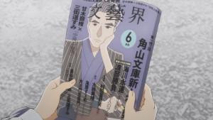 Tsuki ga Kirei- 03 - 08