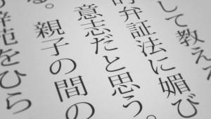 Tsuki ga Kirei- 03 - 24