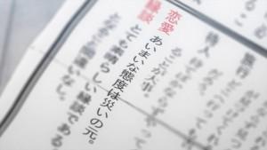 Tsuki ga Kirei - 04 - 16