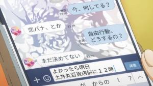 Tsuki ga Kirei - 04 - 37
