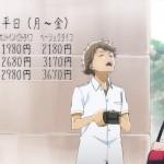 Tsuki ga Kirei - 04 - 72