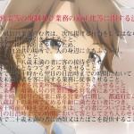 Tsuki ga Kirei - 04 - 73