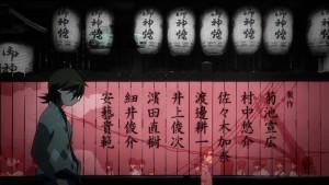 Uchouten Kazoku 2- 02 - 06