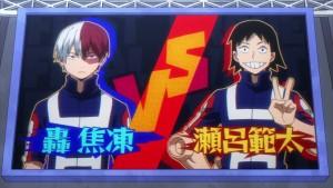 Boku no Hero Academia 2 - 07 - 53