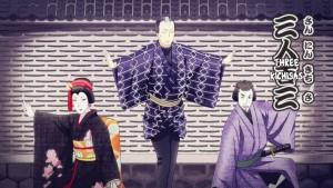 Kabukibu - 06 - 35