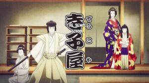 Kabukibu - 06 - 36