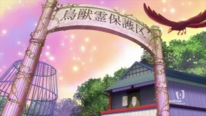Kyoukai no Rinne 3- 06 - 21
