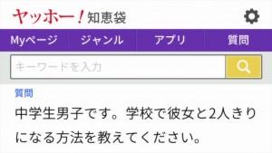 Tsuki ga KIrei - 05 - 18