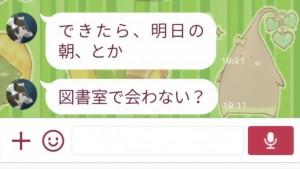 Tsuki ga Kirei - 06 - 10