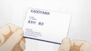 Tsuki ga Kirei - 06 - 35