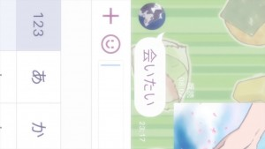Tsuki ga Kirei - 06 - 49