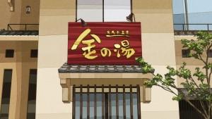Uchouten Kazoku 2- 06 - 06