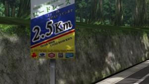 Yowamushi Pedal 3 - 19 - 10
