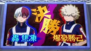 Boku no Hero Academia 2 - 12 - 06