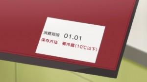 Kabukibu -10 - 32