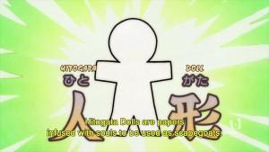 Kyoukai no Rinne 3 - 11 - 53
