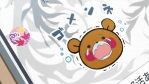 Tsuki ga Kirei - 08 - 03