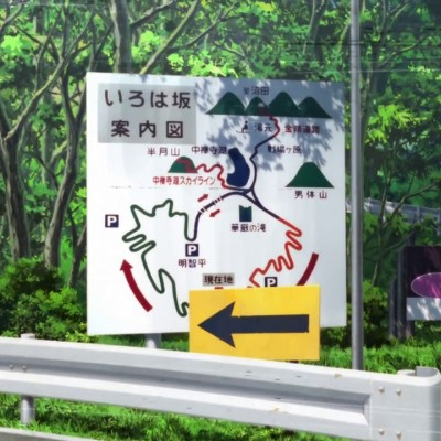 Yowamushi Pedal 3 - 22 - 40