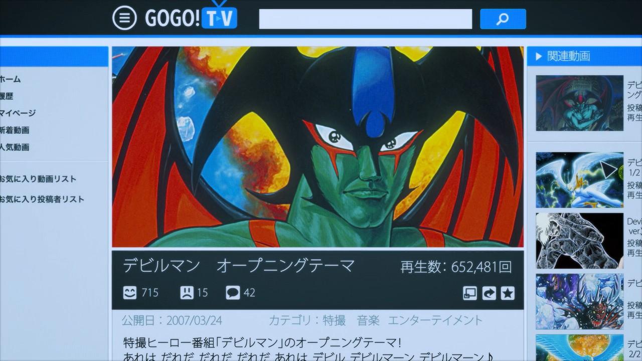 watch devilman anime
