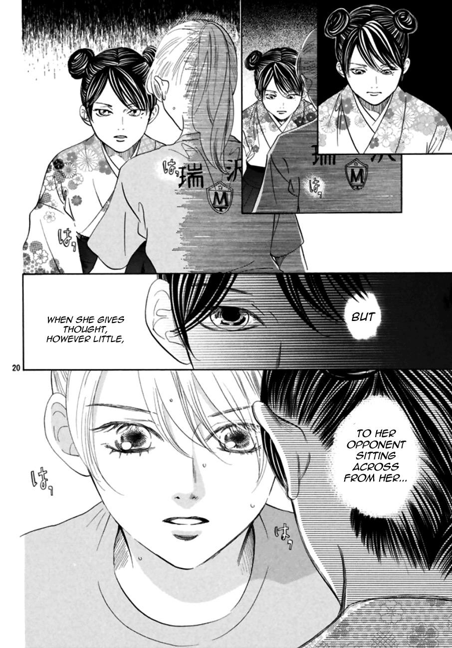 Chihayafuru 167 Lost In Anime